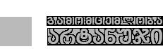 artanuji_logo2.png